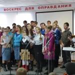 Молодёжное пение, пение христиан, прославление молодежи